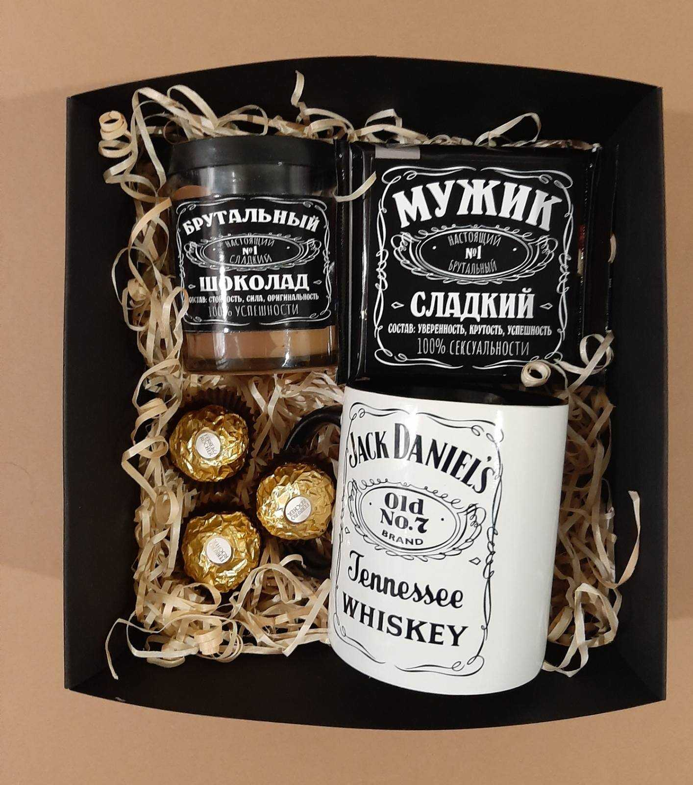 Купить Подарочный Бокс с Виски